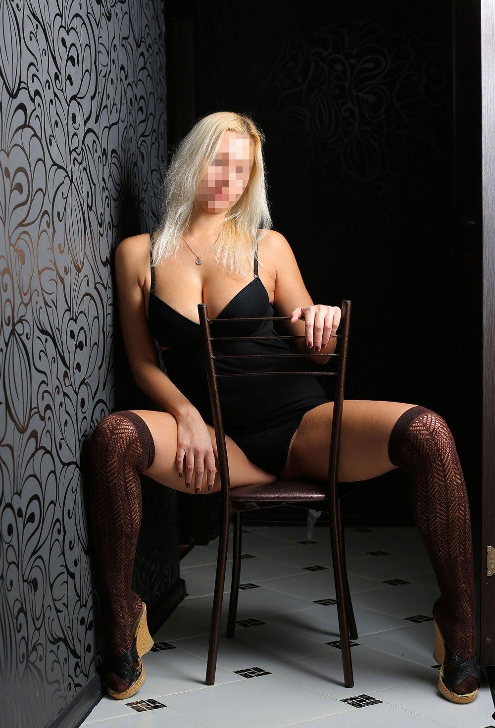 самые дорогие проститутки москвы и их анкеты